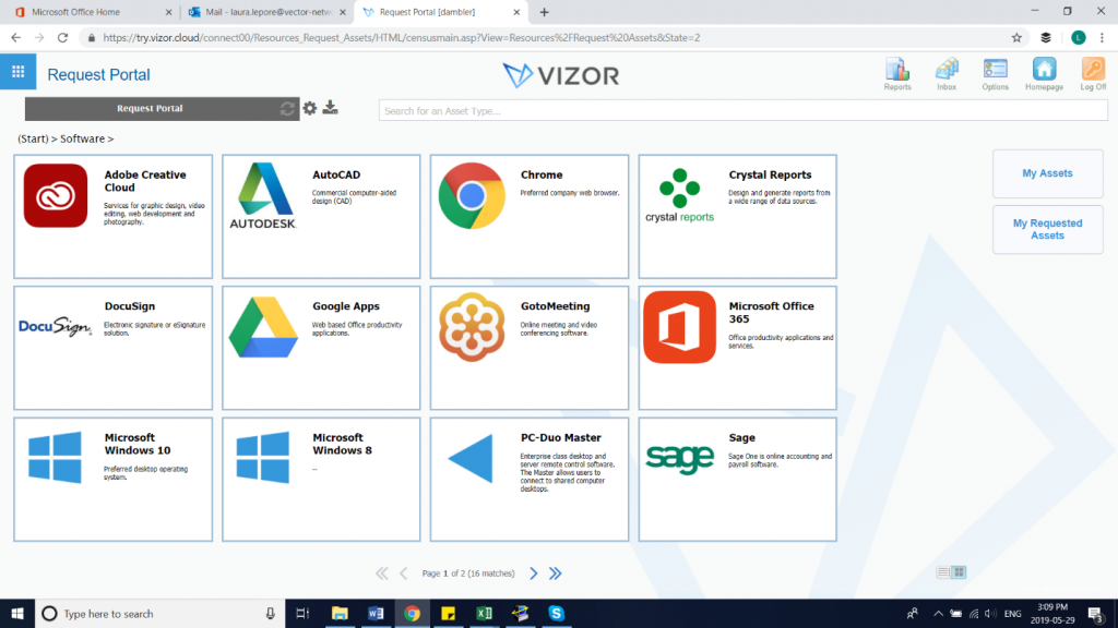 software request portal